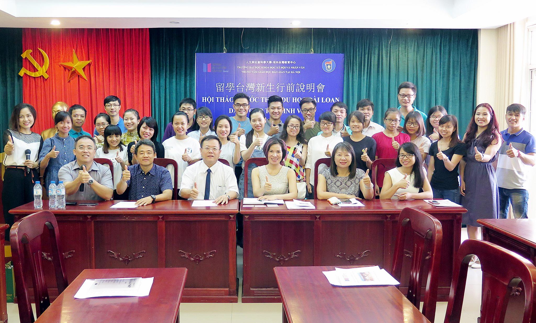 Taiwan Education Center of Hanoi conduct international students seminar